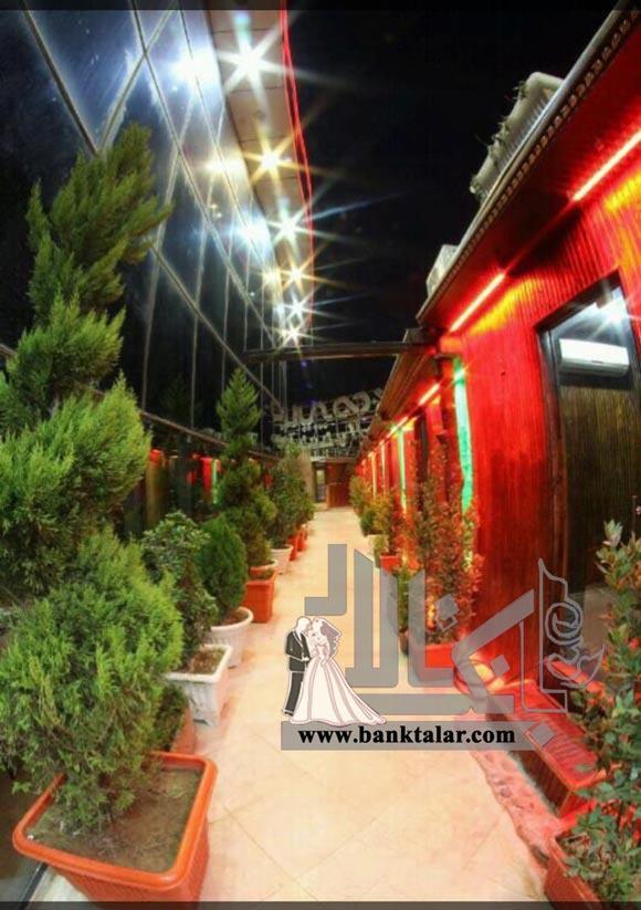 رستوران سنتی برج قائم