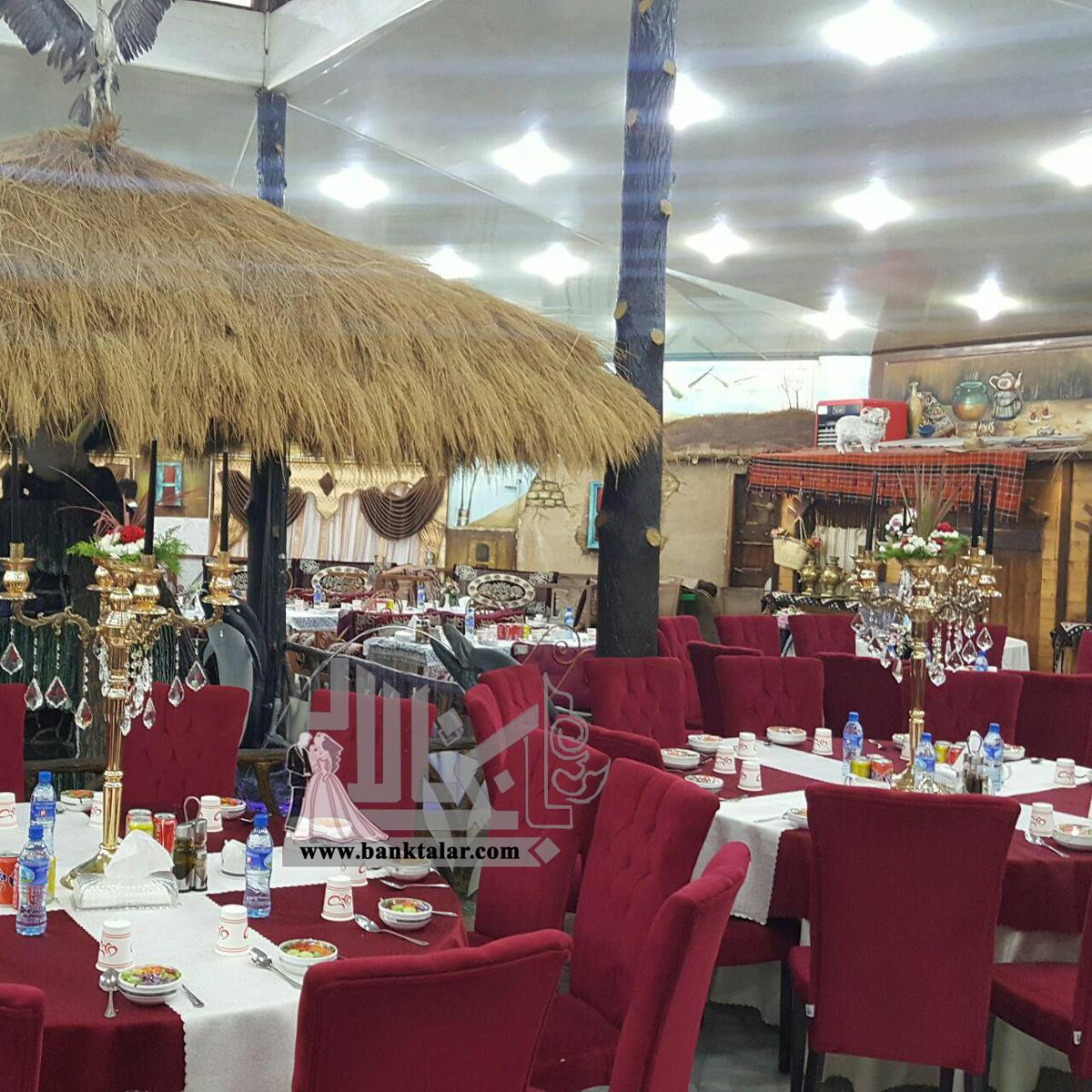 رستوران سنتی ماهان کرج