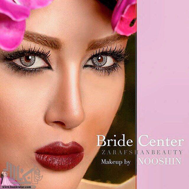 مرکز تخصصی عروس زرافشان